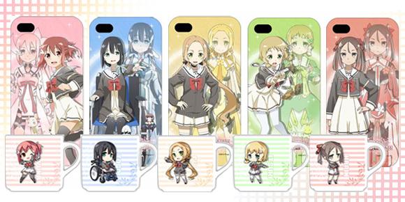 File:Hero-merchandise2.jpg
