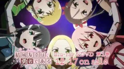 オリジナルアニメ「結城友奈は勇者である」BD&DVD SPOT 第2弾