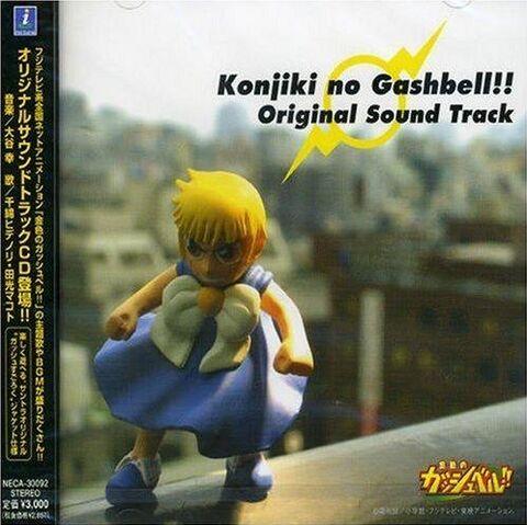 File:Konjiki no Gash bell!! OST 1 ~front~.JPG