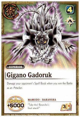 File:Gigano Gadoruku card.jpeg