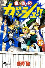 Cover15 jap