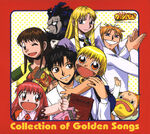 Konjiki no Gash Bell!! - Collection of Golden Songs
