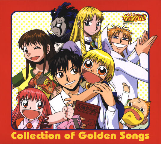 File:Konjiki no Gash Bell!! Collection of Golden Songs 1.jpg