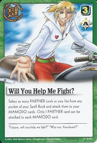 File:Will You Help Me Fight.jpg