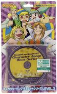 Konjiki no Gash Bell!! Character Song Duet Series LEVEL.3 (artwork and jewel case)