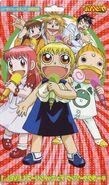 Konjiki no Gash Bell!! Character Song Duet Series LEVEL.1 (full artwork)