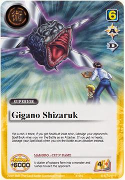 Gigano Shizoruku card