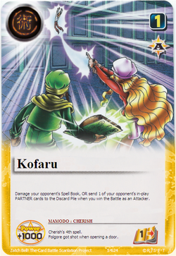 Kofaru Card