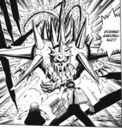 Gigano Gadoruku manga
