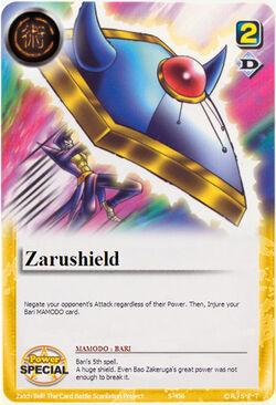 Zorushirudo (card)