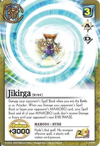 File:Jikeruga card.png