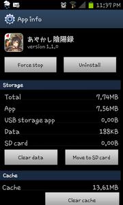 Screenshot 2012-06-13-23-37-36.png