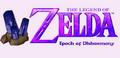 Thumbnail for version as of 21:50, November 13, 2014