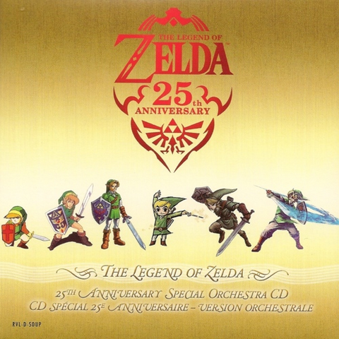 File:The Legend of Zelda 25th Anniversary Special Orchestra CD.png