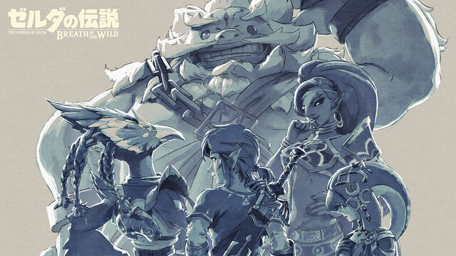 File:Artwork of the Champions (Breath of the Wild).jpg