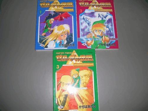 File:A Link to the Past for Square Enix Comic.jpg