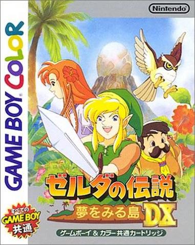 File:The Legend of Zelda - Link's Awakening DX (Japan).png