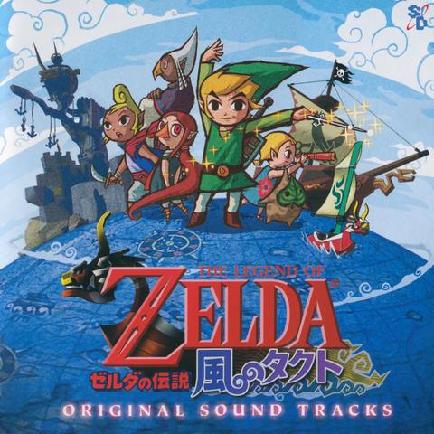 File:The Legend of Zelda - The Wind Waker Original Soundtrack.png