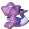 File:Breath of the Wild Mushrooms Rushroom (Icon).png