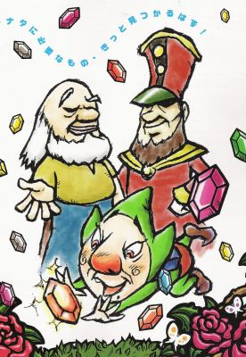 File:Characters (Freshly-Picked Tingle's Rosy Rupeeland).png