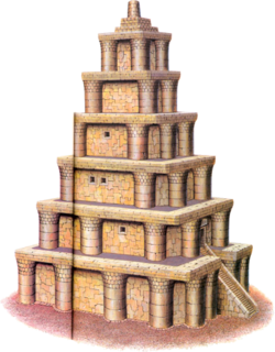 Tower of Hera