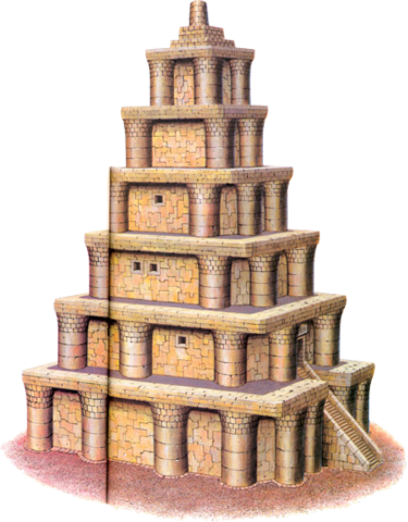 File:Tower of Hera.png