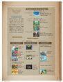 Timeline (Hyrule Historia).jpg