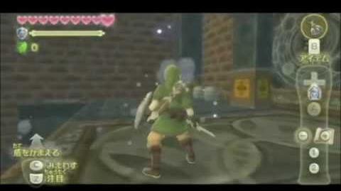 Skyward Sword GDC 2011 Trailer