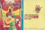 Zelda II The Adventure of Link for Game Book