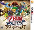 Thumbnail for version as of 03:53, September 17, 2015