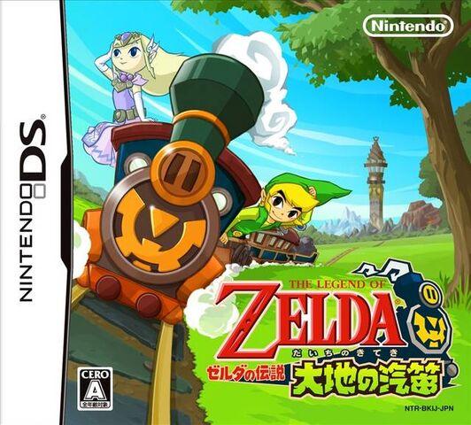File:The Legend of Zelda - Spirit Tracks (Japan).jpg