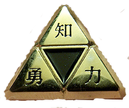 Metal Triforce