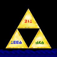 Triforce Odyssey