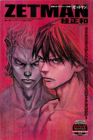 File:Chapter 217.png