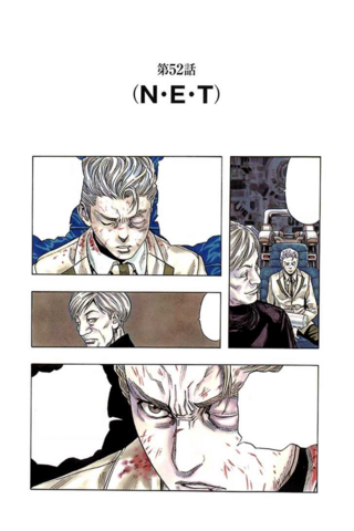 File:Chapter 52.png