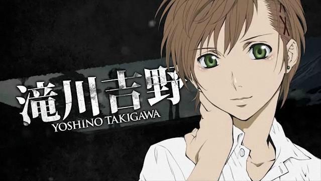 File:Yoshino Takigawa Slider.png