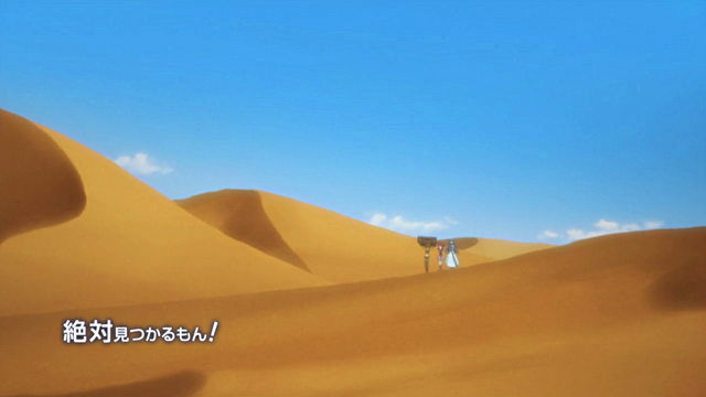 File:Episode 7 title screen.png