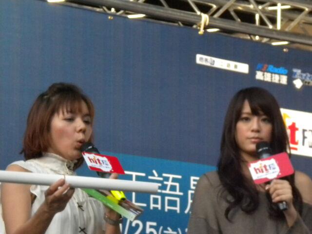 檔案:江語晨&cherry42.JPG