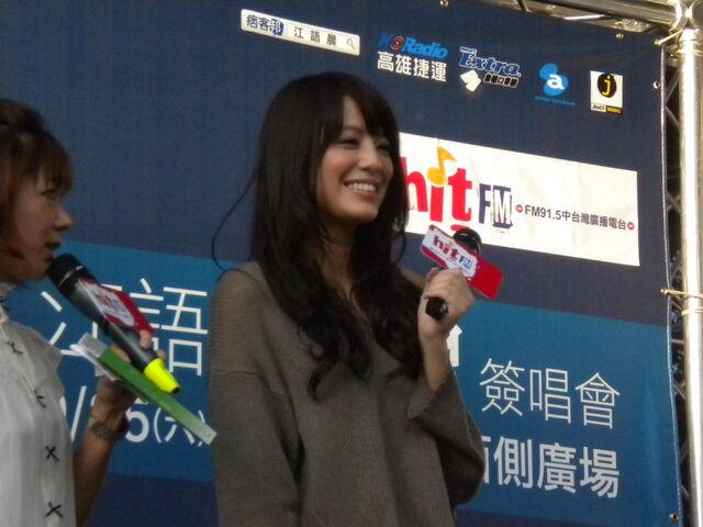 檔案:江語晨&cherry43.JPG