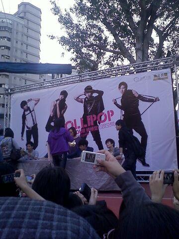 檔案:Lollipop-F (30).jpg