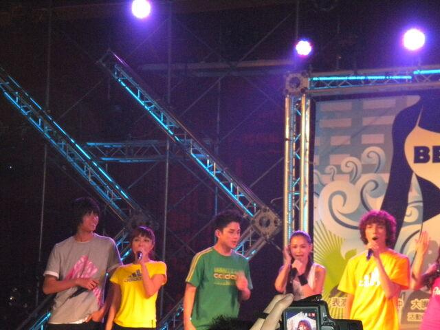 檔案:Dance Flow19.JPG