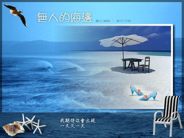 檔案:Sea0006n.jpg