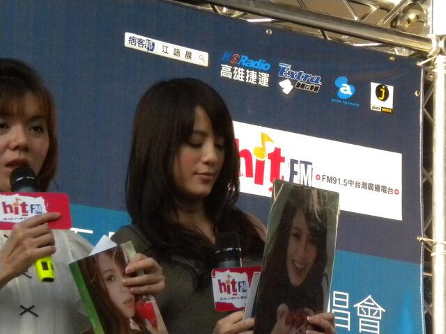 檔案:江語晨&cherry25.JPG