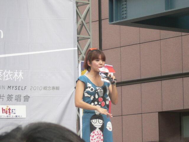 檔案:Cherry主持Myself2010概念專輯.JPG
