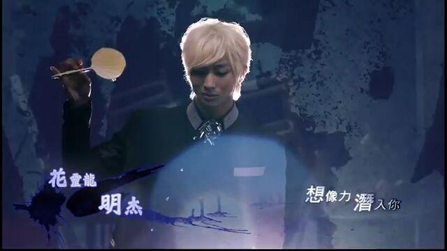 File:Hualinglong.jpg