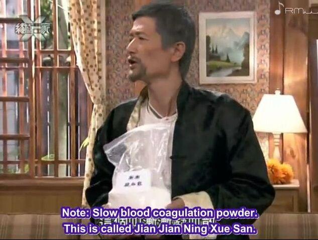 File:Blood powder.JPG