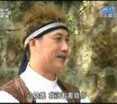 Doctor Xia Gu