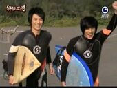 Ma-chao-huang-zhong-surf