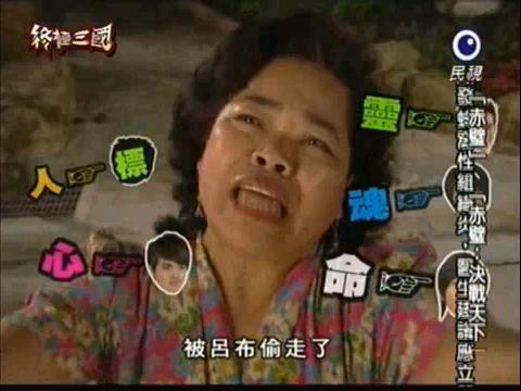 File:A-biaosao.jpg