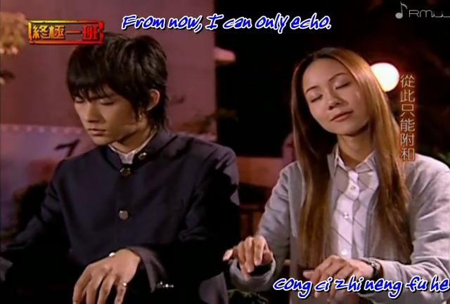 File:Xiao yu 10-6.PNG